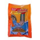 Средство для удаления засоров в трубах Udalix, 70 гр