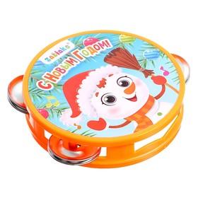Музыкальная игрушка «Бубен: С Новым годом!»