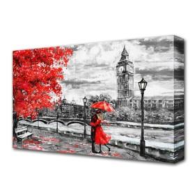 купить Картина на холсте Влюблённые на набережной 60100 см