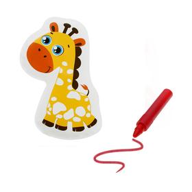 Игрушка для ванны с пищалкой «Жирафик» + водный карандаш