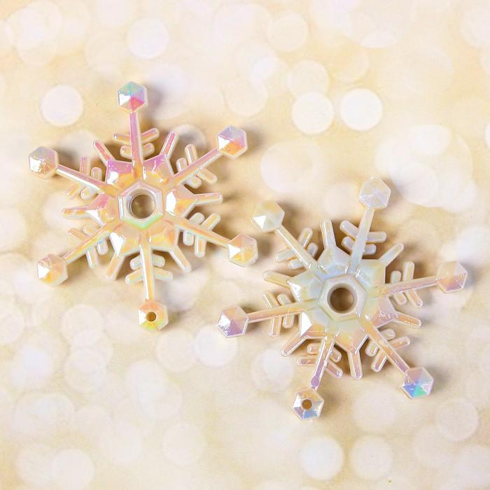 Основа для творчества и декора «Снежинка» набор 4 шт, размер 1 шт: 5,2 см, цвет перламутр