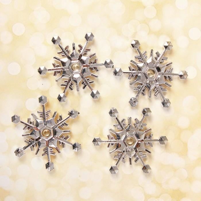 Основа для творчества и декора «Снежинка» набор 4 шт, размер 1 шт: 5,2 см, цвет серебряный