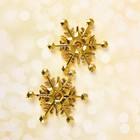Основа для творчества и декора «Снежинка» набор 4 шт, размер 1 шт: 5,2 см, цвет золотой
