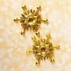 Основа для творчества и декора «Снежинка» набор 2 шт, размер 1 шт: 7 см, цвет золотой