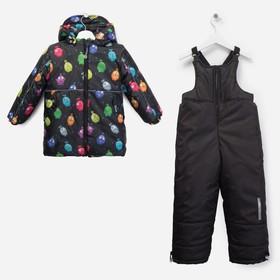 Комплект детский (Куртка + Полукомбинезон), рост 104 см, цвет чёрный