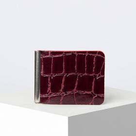 Зажим для купюр, с металлическим держателем, скат, цвет бордовый