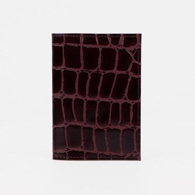 Обложка для автодокументов, 3 кармана для карт, цвет бордовый