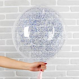 Шар полимерный 20' «Сфера», маленькие звёзды, цвет синий, 1 шт. Ош