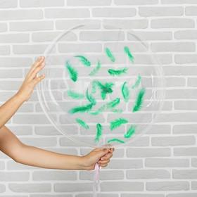 """Шар полимерный 20"""" «Сфера», перья, цвет зелёный, 1 шт."""