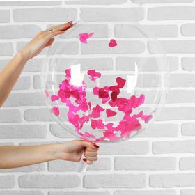 Шар полимерный 20' «Сфера», большие сердца, фольга, цвет розовый, 1 шт. Ош