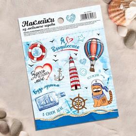 Наклейки «Я люблю Владивосток» Ош