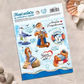 Наклейки «Владивосток» Ош