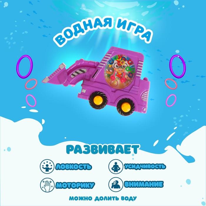 Водная игра Трактор, цвета МИКС