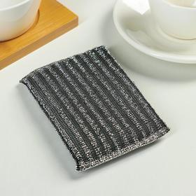 Губка для мытья посуды со стальной стружкой, 12×9×1.5 см