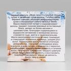 Твёрдый шампунь «Виноград и масла водорослей», для сухих волос, «Море лечит», бессульфатный 30 г - Фото 3