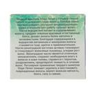 Твёрдый шампунь «Виноград и масла водорослей», для сухих волос, «Море лечит», бессульфатный 30 г - Фото 7
