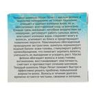 Твёрдый шампунь «Морская соль и фейхоа», для жирных волос, «Море лечит», бессульфатный 30 г - Фото 3