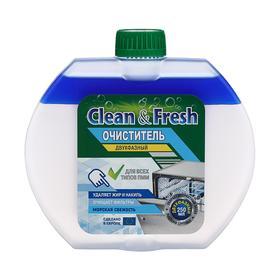 """Очиститель для посудомоечных машин Clean&Fresh """"Морская свежесть"""", 250 мл"""