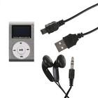 MP3 плеер Shuffle, с дисплеем, цвет серебро