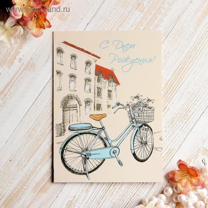 С днем велосипедиста открытки