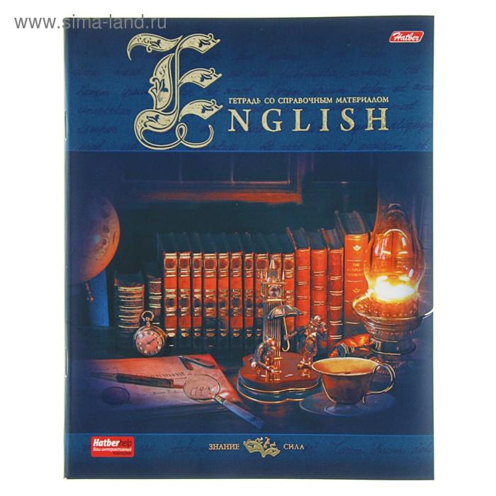 """Тетрадь предметнaя """"Знание сила. Английский язык"""", 46 листoв клетка, мелованный картон, матовая ламинация, 3D-фольга, 3D-лак"""