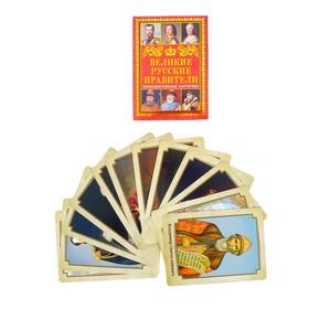 Набор познавательных карточек «Великие русские правители», 12 шт. Ош