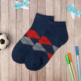 Носки низкие для мальчика Collorista 'Клеточка', размер 17 (6-8 лет), цвет тёмно-синий Ош