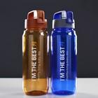 """Бутылка для воды """"Заряд энергии"""", 850 мл , 23 х 7 см, микс - Фото 5"""