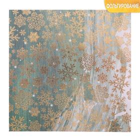 Бумага для скрапбукинга с фольгированием «Золотые снежинки» 15,5 х 15,5 см, 250г/м