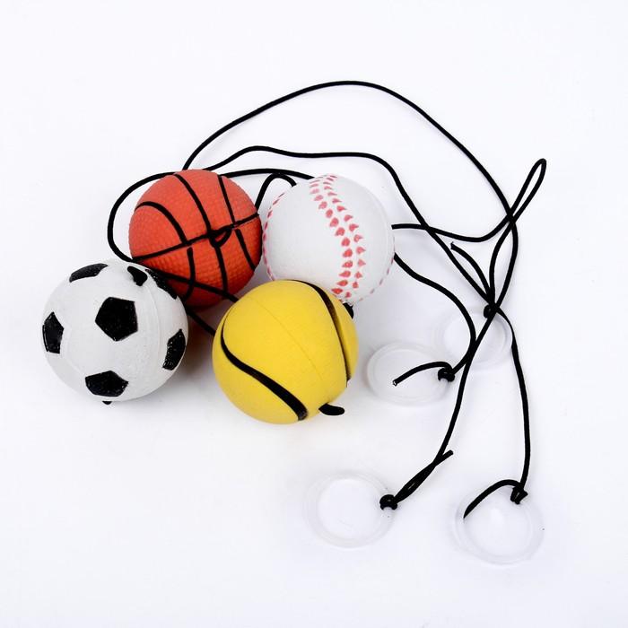 Мяч мягкий Спорт, 4 см, на резинке