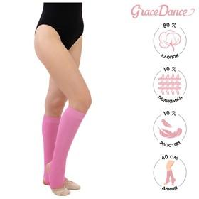 Гетры для танцев №5, без носка и пятки, L= 40 см, цвет розовый Ош