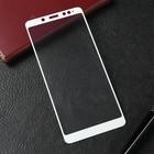 Защитное стекло Mobius для Xiaomi Redmi Note 5/5 Pro 3D Full cover , белое