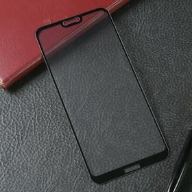 Защитное стекло Mobius для Huawei Honor P20 Lite 3D Full Cover, черное