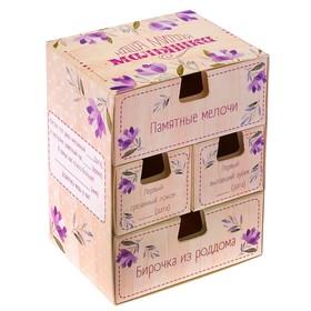 Набор памятных коробочек в комоде для девочки 'Наша милая малышка' Ош