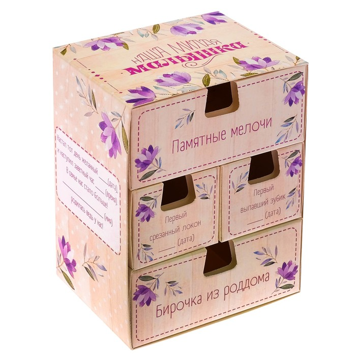 Набор памятных коробочек в комоде для девочки