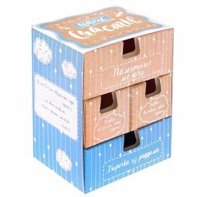 Набор памятных коробочек в комоде для мальчика 'Наше счастье' Ош