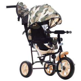 Велосипед трёхколёсный «Лучик Малют 2», колёса EVA 10'/8', цвет хаки Ош