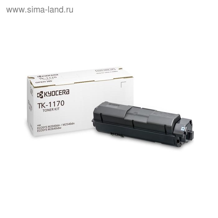 Тонер Картридж Kyocera TK-1170 черный для Kyocera M2040dn/M2540dn/M2640idw