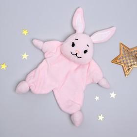 Игрушка для новорождённых «Зайка Рози» Ош