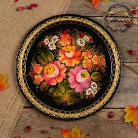 Поднос «Цветы», чёрный фон, D=32 см, ручная роспись Ош