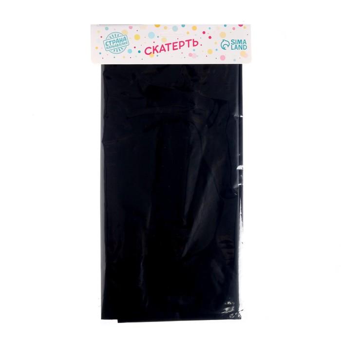Скатерть Праздничный стол, 137х183 см, цвет чёрный