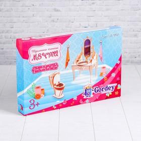 Мебель для больших кукол до 30 см «Туалетная комната»