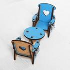 Набор деревянной мебели для кукол «Гостиная» - Фото 5