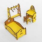 Набор деревянной мебели для кукол «Спальня» - Фото 2