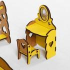 Набор деревянной мебели для кукол «Спальня» - Фото 3