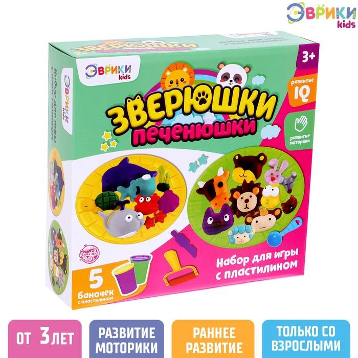 Набор для игры с пластилином «Зверюшки-печенюшки», 5 баночек с пластилином