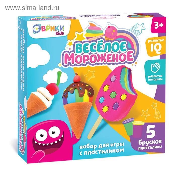 Игровой набор для лепки «Весёлое мороженое», 5 брусков пластилина, аксессуары