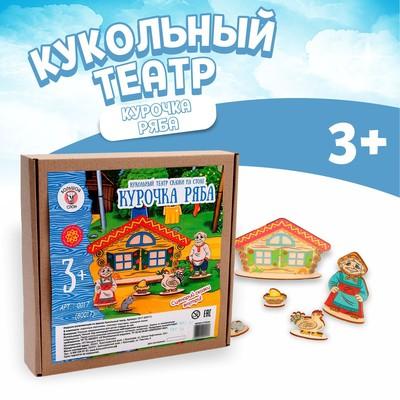 Кукольный театр сказки на столе «Курочка Ряба» - Фото 1