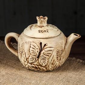 """Чайник для заварки """"Гранат"""", 0.5 л"""