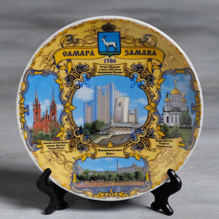 Тарелка сувенирная Самара. Коллаж, d15 см
